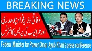 Federal Minister for Power Omar Ayub Khan