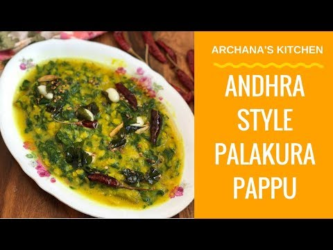 Andhra Palakura Pappu - Recipes For Beginners By Archana's Kitchen