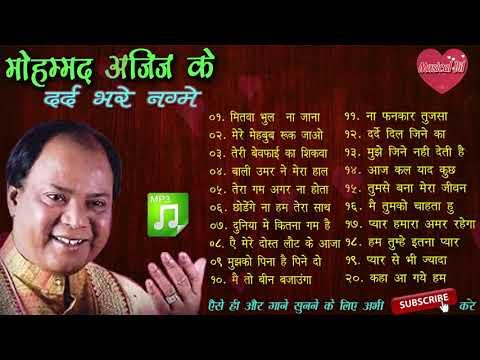 The Best Collection Of Kumar Sanu ft Anuradha Paudwal 2019