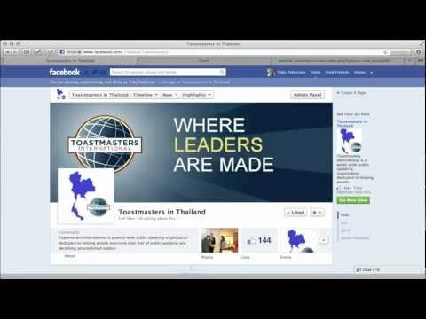 Creating a Facebook Page for Your Toastmasters Club