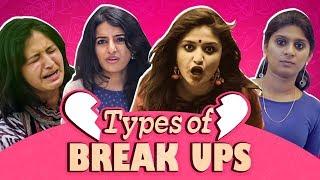 Types of Breakups || Wirally Originals