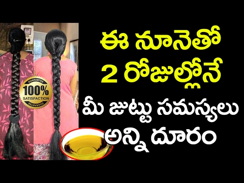 How to REGROW Your Hair Naturally at Home | Hair Care | Best Tips in Telugu | VTube Telugu