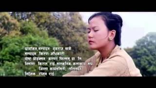 Paruhang Ki Santan Timi By Jiten Rai(पारुहाङ कि सन्तान तिमी- जितेन राई)