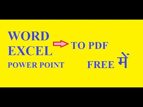 word/excel/power point  to pdf converter offline free