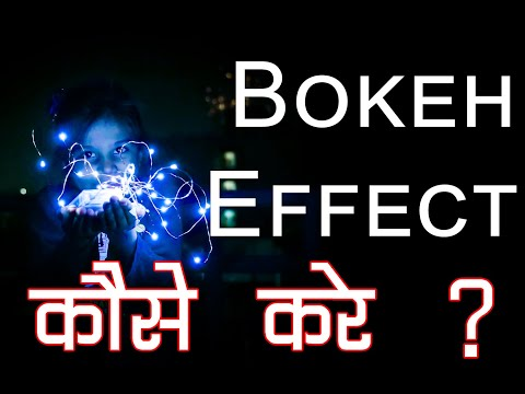 Bokeh Photography Tips