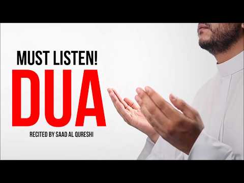 One Of The Best Dua To Make In Ramadan 2017 ᴴᴰ