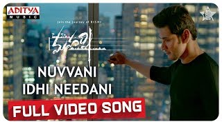 Nuvvani Idhi Needani  Full Video Song  || Maharshi Songs || MaheshBabu || VamshiPaidipally