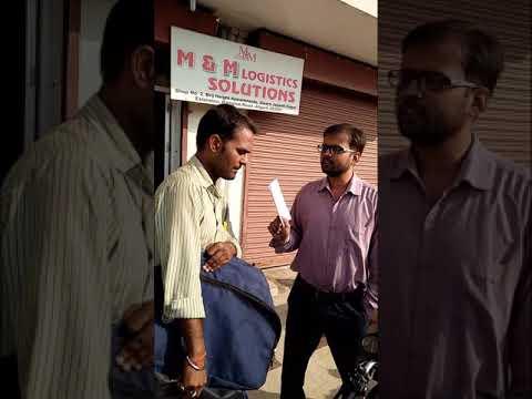 Amazon Fraud delivery Boy Aligarh