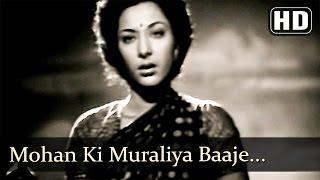 Mohan Ki Muraliya Baaje (HD) - Mela (1948) - Dilip Kumar - Nargis - Filmigaane