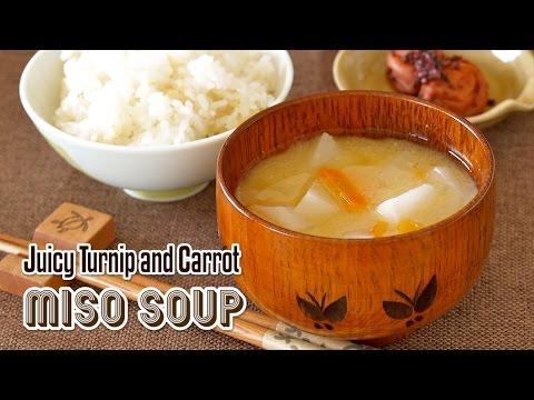 Juicy Turnip and Carrot Miso Soup (Family Recipe into Baby Food) | OCHIKERON | Create Eat Happy :)