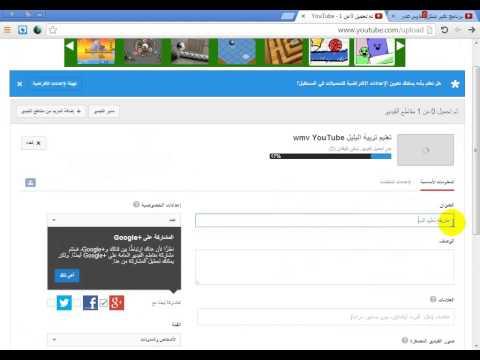 Xxx Mp4 كيفيه نشر مقطع في اليوتيوب محمد المدريدي 3gp Sex