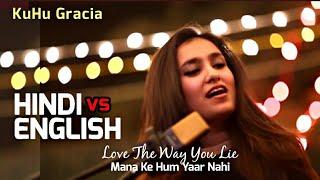 DESI vs VIDESHI | Love The Way You Lie | Mana Ke Hum Yaar Nahi | RiHaNNa |Aminem |  KuHu Gracia