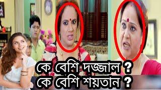 Notun Jethima ke ? Rakhi Bandhan serial latest news,Chaitali Chakraborty as New Jethima