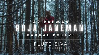 Kadhal Rojave   Roja Janeman   Flute Cover by Flute Siva   AR Rahman   SP Balasubrahmanyam   Roja