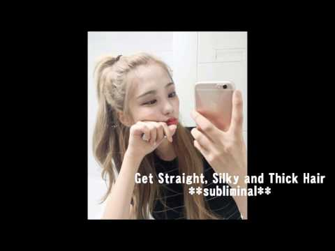 Get Straight, Silky and Thick Hair **subliminal**