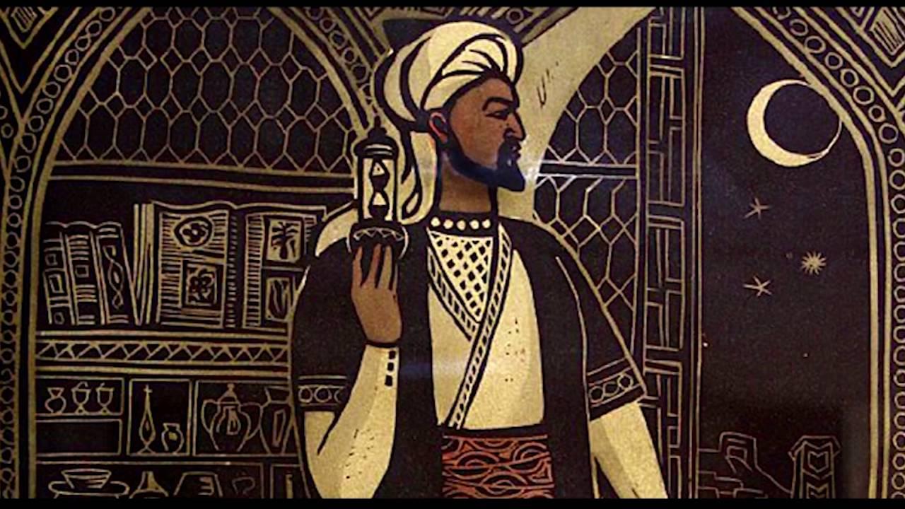 Download History of Philosophy 24.1 Al Ghazali | Official HD MP3 Gratis