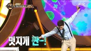 [Duet song festival] 듀엣가요제-Tim & No Huigwan,