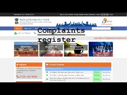 National Scholarship Portal register complaint