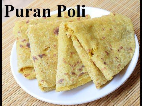 Holi Special Puran Poli - Puran Poli Recipe -पुरण पोळी - Pooran Poli Recipe-Maharashtrian Puran Poli
