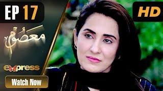 Pakistani Drama | Masoom - Episode 17 | Express Entertainment Dramas | Yasir Nawaz, Sabreen Hisbani