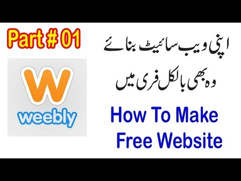 How to Make Free Website With Weebly │Free Website│Part 01 Urdu/ Hindi