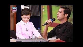 Pehlaaj Irar & Iqrar ul Hassan First Time Together..
