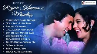Rajesh Khanna & Mumtaz Songs | Evergreen Hindi Songs | Best Bollywood Old Songs | Hindi Old Songs