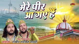 Taj Ka Mela || ताज का मेला - The Most Popular High