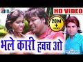 अम त कमल क शल Cg Song Bhale Kari Hawach O Amit Virnda Kamal Koshale Chhattisgarhi Geet 2018 mp3