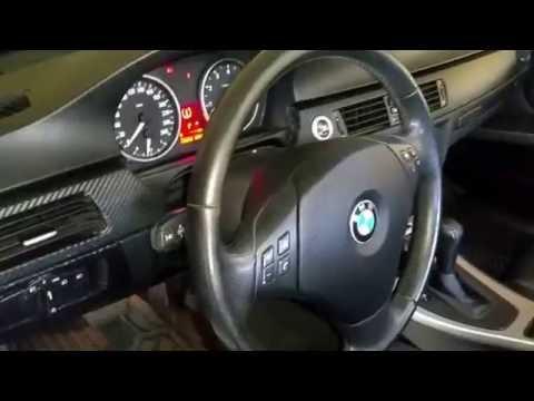 2006+ e90/e92 BMW auto transmission fluid change