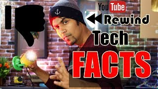 China Banned iPhones ? YouTube Rewind | Technology Facts