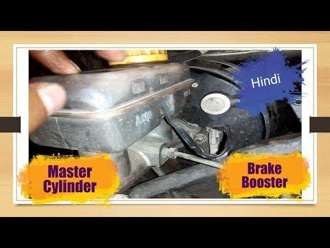 5) MASTER CYLINDER & BRAKE BOOSTER WORKING    HINDI    AUTOMOBILE ENGINEERING