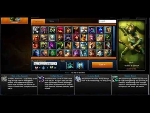How to unlock all champions and skins in league of legends [NEW PATCH]