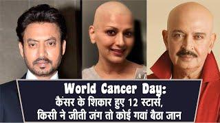 कैंसर के शिकार हुए 12 स्टार्स, किसी ने जीती जंग तो कोई गंवा बैठा जान