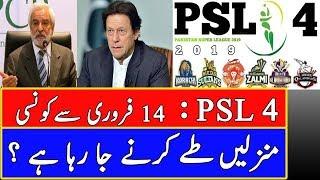 PSL 2019 HBL Pakistan Super League Stunning Success PSL 4 at his Best
