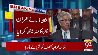 Khawaja Asif disqualified for life by Islamabad High Court | 26 April 2018 | 92NewsHD