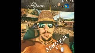 Tyo G - Samagon סאמאגון