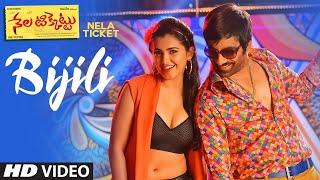 Nela Ticket Video Songs   Bijili Full Video Song   Ravi Teja, Malavika Sharma  Shakthikanth Karthick