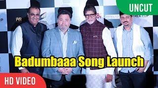Badumbaaa Song Launch | Amitabh Bachchan, Rishi Kapoor | 102 Not Out