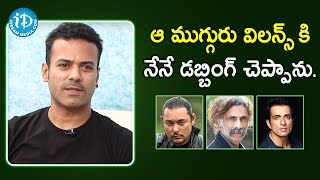 I Really want to Imitate Original Voice of an Artist - Actor Aziz Naser | Talking Movies with iDream