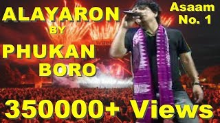 ALAYARON by Phukan Boro
