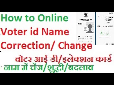 How to Online Voter id Name Correction/ Change/Father Name/Address/photo Hindi HD 720p,1080p हिंदी