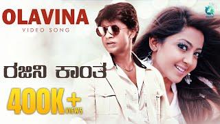 Olavina Full Kannada Video Song HD | Rajinikantha Movie | Duniya Vijay, Aindrita Ray