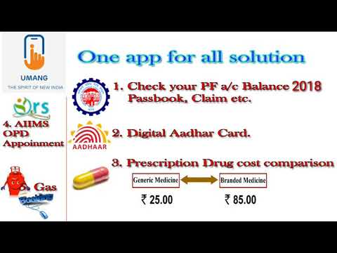 Umang app || Know your PF account balance || e-aadhar card || AIIMS OPD appointment || Gas Booking