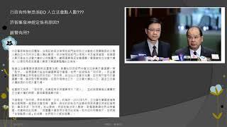 中國民心香港民心20180426 許智峯搶手機事件 Vs 何君堯漏報事件