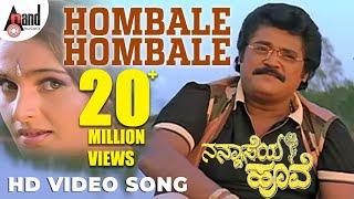 "Nannaseya Hoove  ""Hombale Hombale""   Feat.Jaggesh,Monika Bedi  New Kannada Songs"