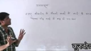 parjamandal trick/प्रजामण्डल ट्रीक RAS SI AND IInd grade level by subhash charan