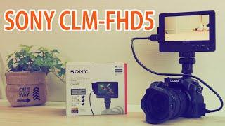 フルHDで高精細&アシスト機能が便利!SONY クリップオンLCDモニター CLM-FHD5