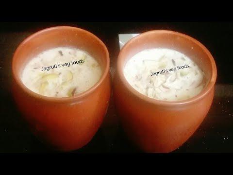 Leftover recipe/ basundi Bhapa doi/बची हुई बासुंदी से बनाये भापा दोई/વધેલી બાસુંદી મા થી બનાવો દહીં/