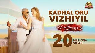 Kadhal Oru Vizhiyil   Video Song   Kanchana 3   Raghava Lawrence   Ri-Djavi   Sun Pictures